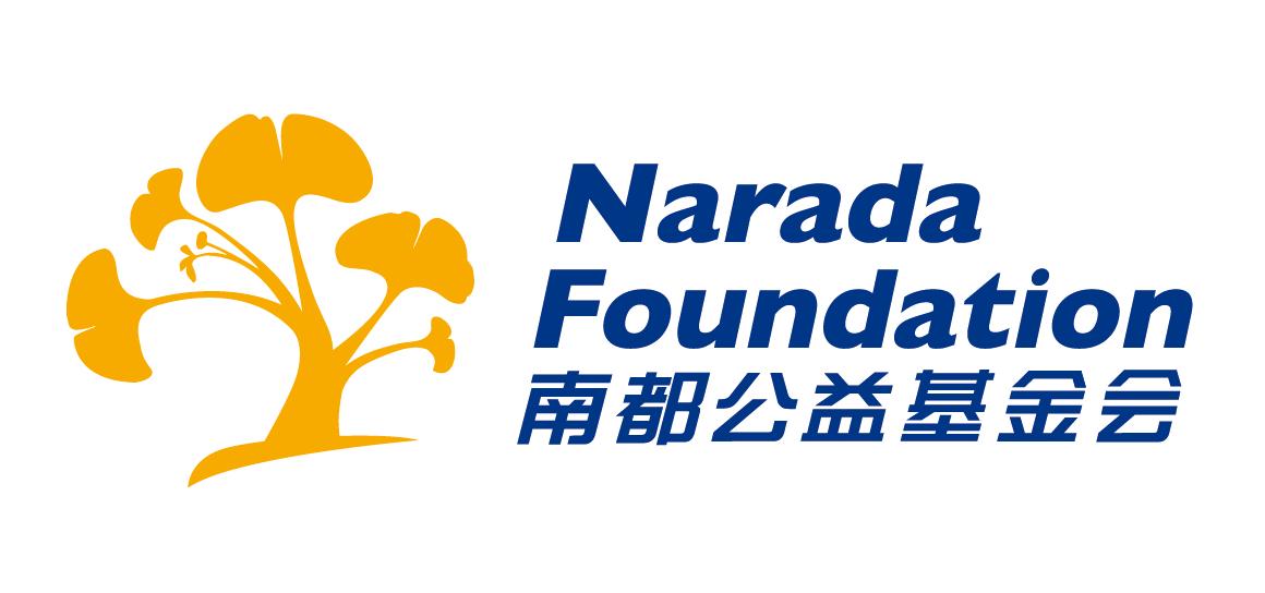 narada foundation1