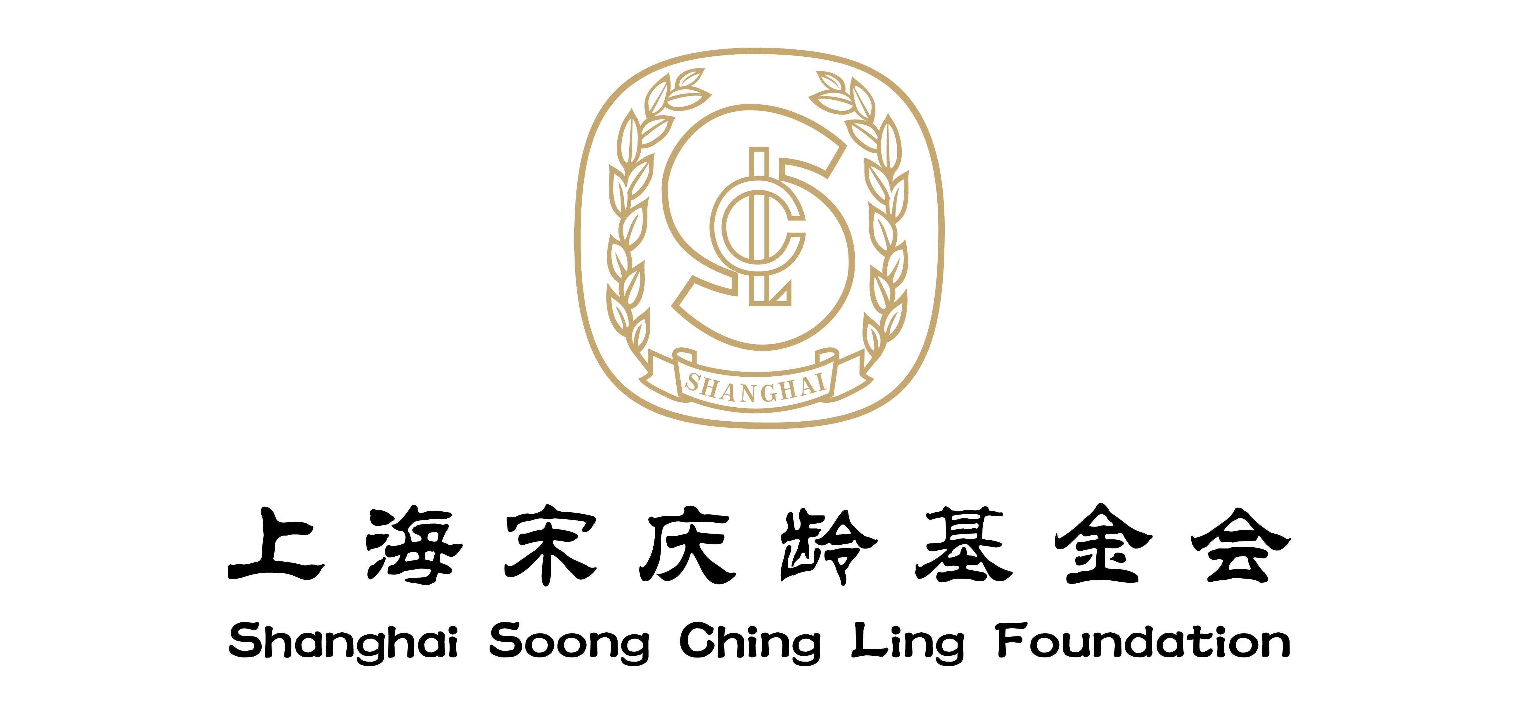 songqingling1